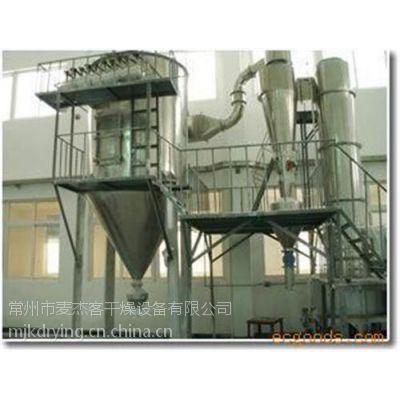 2014碳化硅干燥机_优质碳化硅干燥机_麦杰客