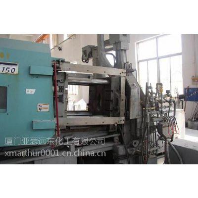福建三明南平龙岩亚瑟工业润滑油106B水性脱模剂适用铝合金压铸