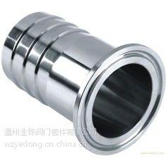不锈钢快装皮管接头、品牌:业栋、型号:Φ19-108、厂家直销