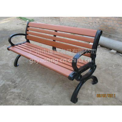 供应中山公园椅厂家,中山小区座椅厂家,中山园林椅厂家
