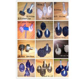 供应塑料调整脚、可调脚垫、地脚、调节脚
