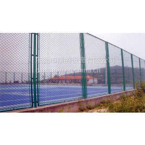 供应篮球场 网球场 塑胶跑道围网