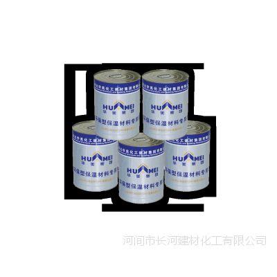 批发胶水 厂家直销橡塑海绵专用胶 橡塑保温胶水 全国配送