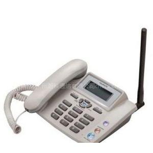 供应广州无线固定电话、无线座机办理安装联通号码