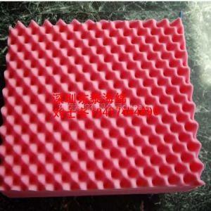 供应高效专业隔音海绵,凹凸彩色吸音隔音海绵板,定做隔音海绵