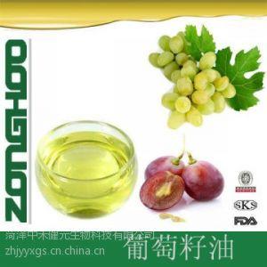 供应葡萄籽油 用于生产按摩油,精油,头发和卫生用品,面部和身体润肤霜,防晒霜及晒伤药膏