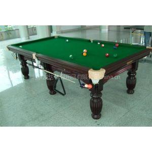 台球桌生产厂 北京台球桌专卖店 全城送货 赠配件