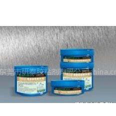 供应高温工业修补剂