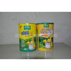 供应太太乐出口鸡精纸罐