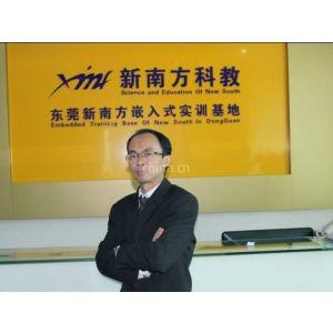 供应广东单片机培训,华中科技大学