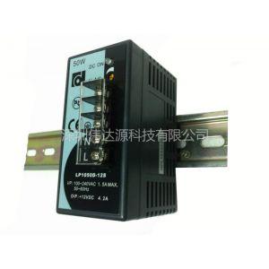 供应12V50W,型号LP1050D-12S导轨式开关电源