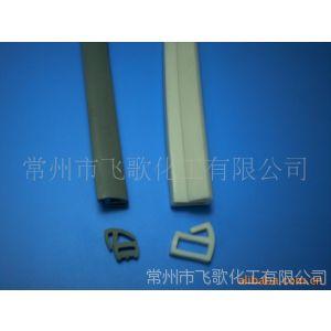 厂家供应优质硅橡胶挤出密封条-异型条