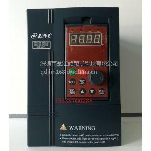 供应EDS1000-4T0300G/0370P 易能变频器30KW 恒压供水系统中央空调专业变频器