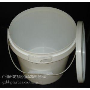 供应广州塑料桶厂家 10升塑料桶 10KG化工桶 全新食品级 出口热销 HH-01