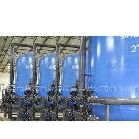 供应广西软化水处理设备