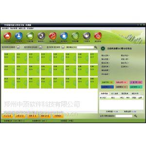南京中顶餐饮管理软件支持智能化电话订餐、宴席预订
