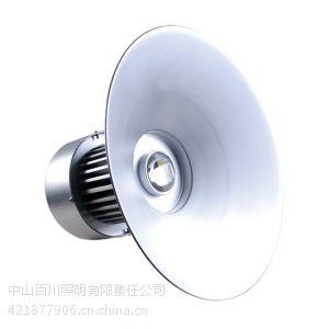 供应30W50W80W100W120WLED工矿灯