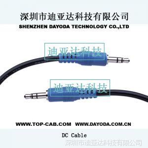 专业供应各种颜色音频线 HDMI高清线 DB显示器线