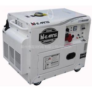 供应柴油发电机组DG6500SE