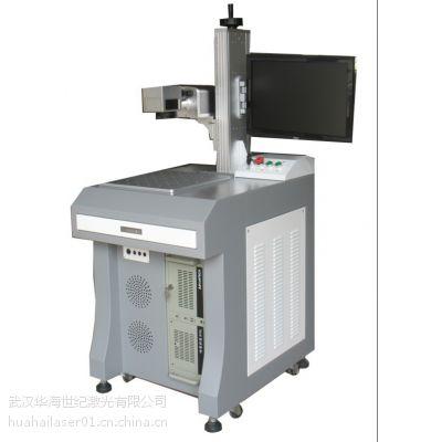 标准一体化光纤激光打标机