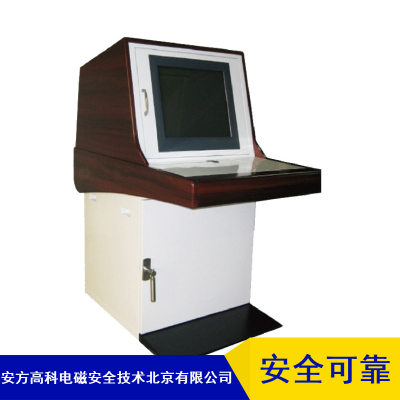 安方高科专用电磁防护机桌供应