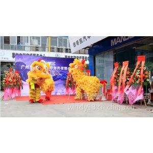 供应广州天河区上元岗开业醒狮表演、舞狮醒狮开业表演供应