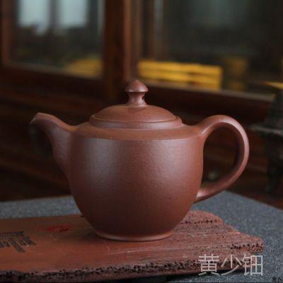 高灯合欢壶 宜兴紫砂茶壶310毫升 厂家直销 可定做LOGO 全店混批