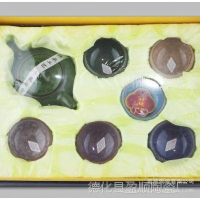 供应冰裂陶瓷 冰裂六色杯茶具 冰裂纹 冰裂陶瓷套装 简装礼盒