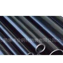 天津巨汇20#精密钢管价格
