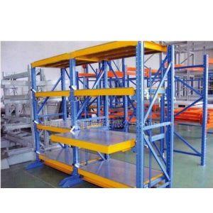 供应仕毅模具货架,重型 抽屉式货架