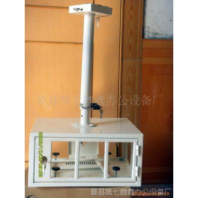 大批量低价批发供应投影机简易吊篮,吊框,吊箱