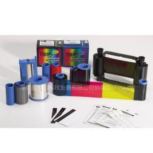 enduro证卡打印机色带MA300YMCKO MA450彩色带,LC1彩色带M9005-751