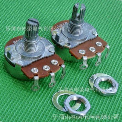 24mm 电位器A500K B500K 音色 音量开关