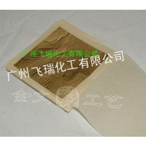 供应金箔4.5cm*4.5cm 含金量99.8% 质优 厂家