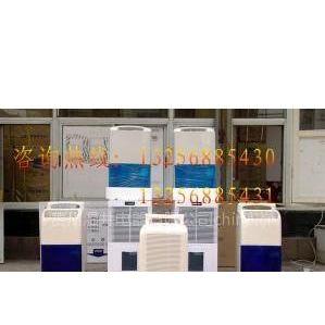 供应青岛配电室干燥机∏∞∏青岛配电室干燥机<≤≮∠