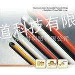 供应南京联塑pe安全燃气管