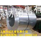 供应宝钢.武钢无取向硅钢片质优B50AR600-B50AR500-B50AR350电工钢矽钢片加工批发