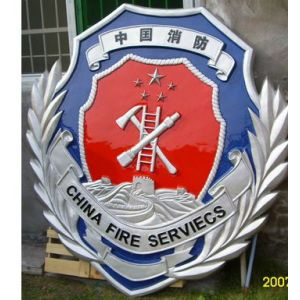 悬挂徽标制作 消防局徽标制作 定做 订购徽标生产厂