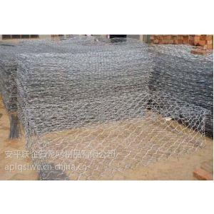 供应供应草原围栏用石笼网
