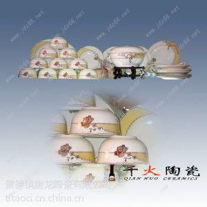 供应2013年会礼品供应商 礼品餐具套装 员工福利餐具