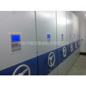 供应江苏智能型电动密集架、电动密集柜、全封闭密集柜