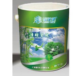 供应供应涂料  莲花竹碳清醛全效耐擦洗刷墙面漆