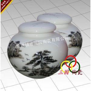 供应景德镇手绘陶瓷茶叶罐