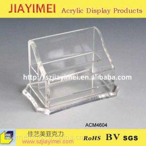 供应亚克力名片盒,有机玻璃包装盒子,虫草盒子