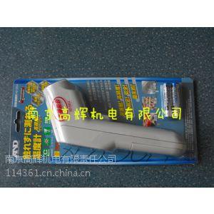 供应厂家直销日本AD(AANDD)水分计ML-50