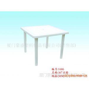 供应塑料方桌,四方桌,塑料桌,厦门塑料桌子