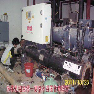 供应厦门中央空调维修、清洗保养、设计、安装