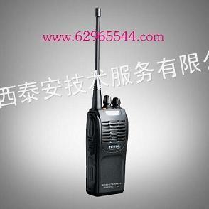 供应对讲机 型号:MZH3-TC-700ex库号:M247939