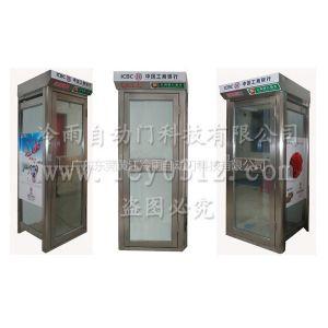 供应郑州、安阳、许昌方形ATM防护舱价格 弧形ATM防护罩代理 ATM安全舱批发 ATM自助银亭