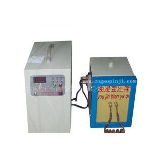 供应高频退火设备、高频淬火机、热处理设备